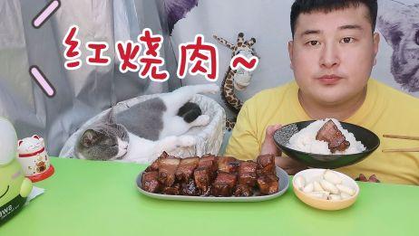 最近猪肉降价啦。赶集买来一些猪肉,做一道香喷喷的红烧来解解馋