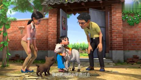 小女孩想养只小羊,爸爸马上就买来一只,真的很宠孩子啊