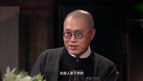 圆桌派:徐静蕾为什么能让王朔这么迷恋自己,主要是婚恋观念对!
