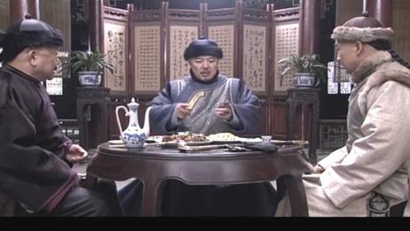 铁齿铜牙纪晓岚:和珅纪晓岚统一战线,皇上都气懵了!