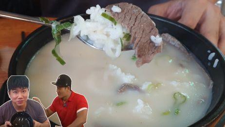 RunningMan司机竞赛中李光洙特别喜欢的40传统的雪浓汤餐厅,用牛骨熬出来的白蒙蒙汤