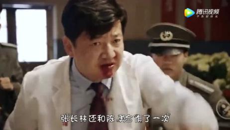 《我不是药神》中卖假药的张长林,最后为什么没有将程勇供出?