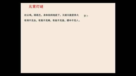 快乐魔方作文——元宵节