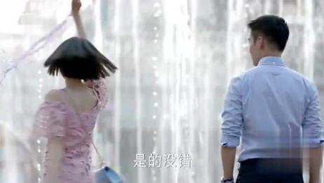 漂亮的李慧珍:夏乔在喷泉里玩的高兴,白皓宇:你不是最讨厌下雨吗