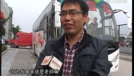 渭南市中心血站走进高校