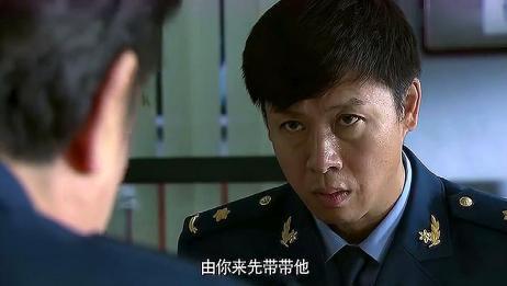守候我们的幸福:政委喊老刘来,没料想是想让老刘带子阳,有心机
