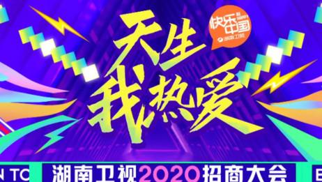 湖南卫视2020电视剧片花集锦发布!