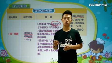 061小学五年级语文上册阅读理解(一)