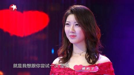 中国新相亲:身高一米八女建筑师惊现舞台,谁知迎来本季首次抢亲