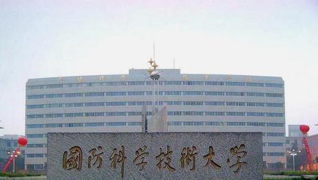 中国最牛的三大军校,两所是军中清华,第三所是海军军官摇篮