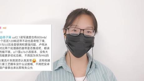 【回复评论】红米K30 5G的优缺点及购买建议