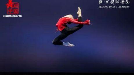 中国古典舞基本功训练教程——大学女班 展示与解析