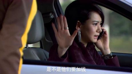 叶柔撞车后还在打电话,也不下车,男子用一招她瞬间傻眼!