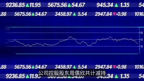 北斗星通(002151.SZ):控股股东减持期满 累计减持1385.96万股