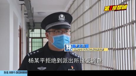 天网恢恢、疏而不漏!福鼎警方抓获潜逃26年的命案逃犯