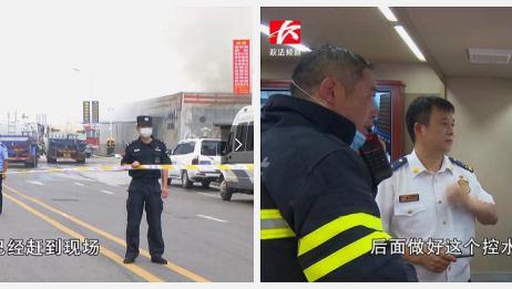 突发!长沙湾田国际机电仓库起火浓烟滚滚,消防紧急扑救