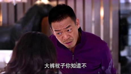 一仆二主:闺蜜去不了看话剧,闫妮只能约娘娘腔,不料也被拒绝