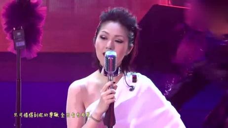 大笑姑婆杨千嬅演唱会现场,今年的目标就是看一次杨千嬅演唱会!