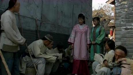 铁齿铜牙纪晓岚:美女可真会买古董,竟把乞丐的碗买下!