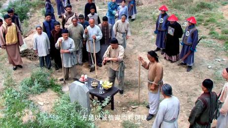 小白菜奇案:为了查明葛小大死因,皇上下旨让刘锡彤起棺解京复验