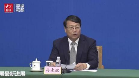 山东常住人口占沿黄9省(区)的24% 经济总量占32%