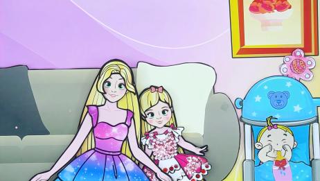 纸娃娃创意手工:小凯丽帮妈妈照顾小宝,妈妈送她新裙子当礼物