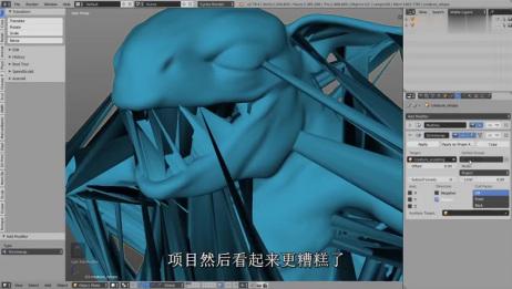 如何在Blender中像在ZBrush里一样优雅的雕刻「机翻熟肉」