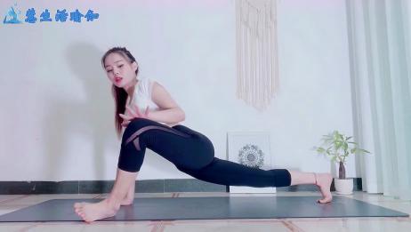 瑜伽:女性必不可少的瑜伽体式,促进骨盆血液循环,排出经期毒素