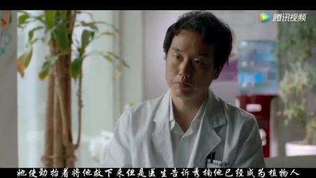 一部韩国伦理电影,看完让人难受到窒息