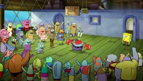海绵宝宝海绵出水:蟹老板的秘方被拿走了,号召整个比奇堡的人帮忙