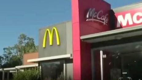 美国:52位加盟商起诉麦当劳种族歧视,寻求10亿美元的赔偿