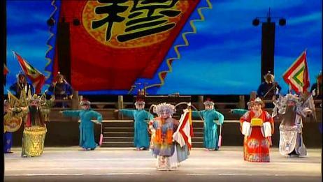 豫剧:《穆桂英挂帅》,河南省豫剧院青年团新版力作