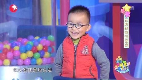 5岁小弟弟还没长大,却开始戴眼镜了,家长要小心哟|潮童天下