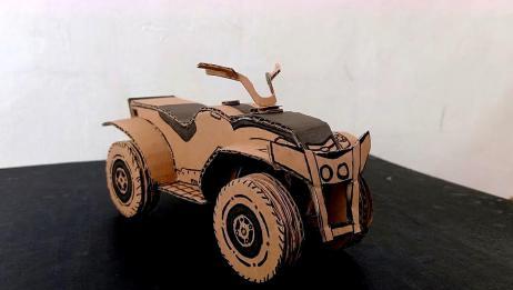 纸板制作沙滩摩托车玩具模型