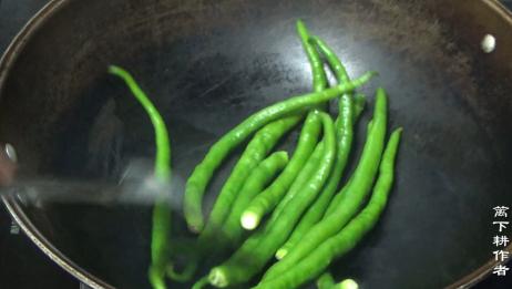 虎皮海椒这才是最家常的做法