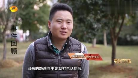 湖南卫视平民英雄:乘客突然晕倒 车站广播求助 医生乘客纷纷出手