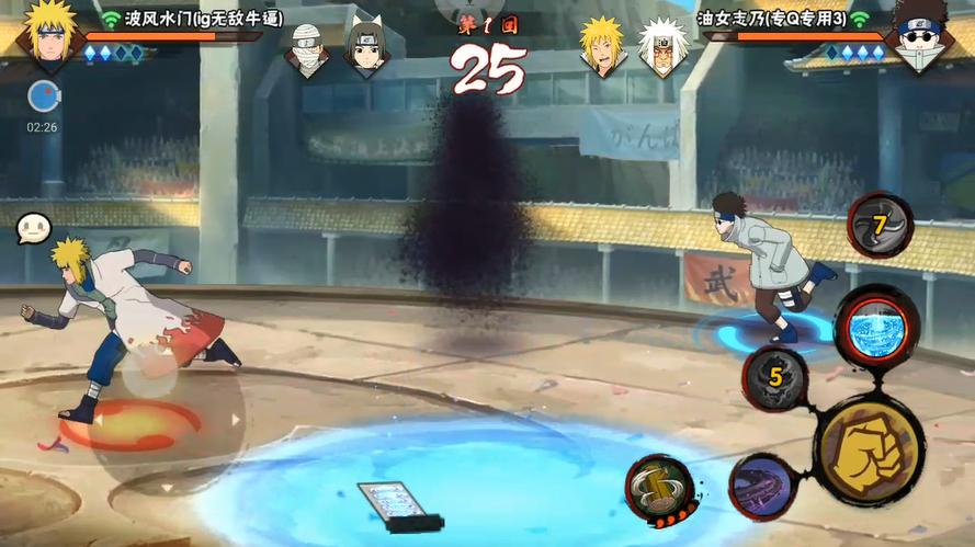 火影忍者格斗的简单介绍  第1张