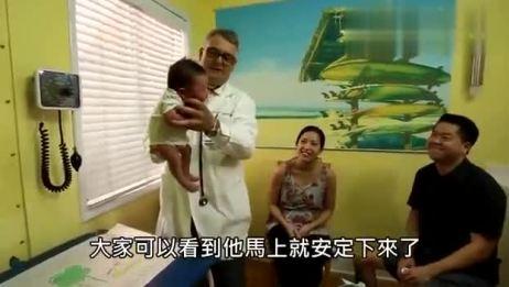 国外医生教的神奇止哭抱法太棒了