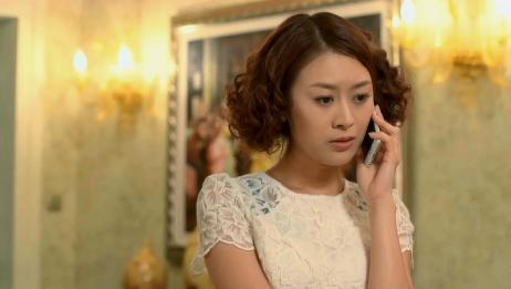 谎言的诱惑:姐夫行踪可疑,弟弟打电话提醒姐姐,简直不敢相信!