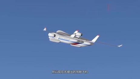 """世界""""飞行高铁""""概念飞机,把火车拽上天,一起来见识下!"""