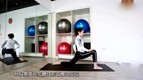 最简单的开骻瑜伽体式!简单一招减肥瘦胳膊,气质倍增