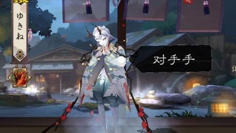 【阴阳师】咸鱼双鸩玩家雪童子秘闻十层通关实录╰(*´︶`*)╯