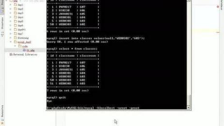 04、MYSQL基础PHP连接mysql数据库