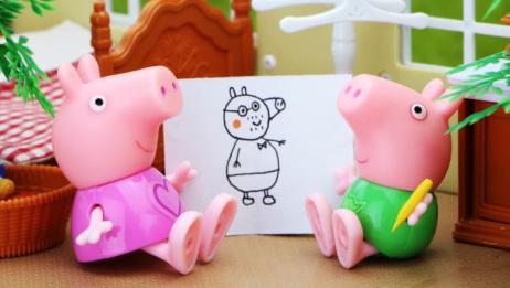 小猪佩奇的精彩生活  小猪佩奇和乔治送给猪爸爸特殊的父亲节礼物,猪爸爸很感动