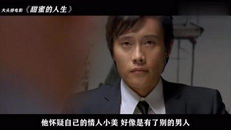 一部被很多人忽视的韩国黑帮电影,西装暴徒李秉宪,怒战各路杀手