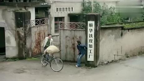 """这应该就是""""宁愿坐在自行车上笑也不愿坐在宝马车里哭的""""女孩吧"""