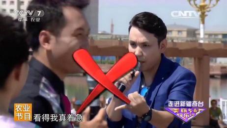 美丽中国乡村行:这样玩游戏?第一次见,涨姿势了!