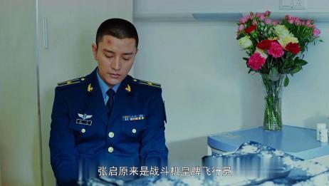 《空降利刃》真正硬核军旅片开播,贾乃亮出演空降特种兵,够刚!