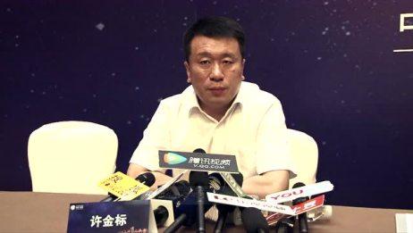 2018江苏省如东小洋口旅游产品媒体发布会召开