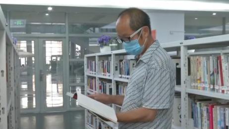 图书馆留言湖北农民工留东莞做环卫,再办读者证